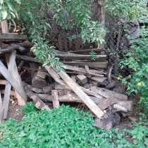 Отдам дрова бесплатно, в Краснодаре