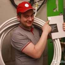 Услуги-специалистов-по монтажу отопления, в Чебоксарах