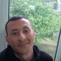 Максим, 34 года, хочет познакомиться – Ищу её, в Донецке