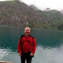 Guide chauffeur au Kirghizistan tourism voyages excursions, в г.Бишкек