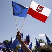 Иммиграция в Польшу, в г.Варшава