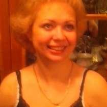 Ирина, 48 лет, хочет познакомиться – Ищу спутника для создания семьи, в г.Барановичи