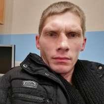 Александр, 36 лет, хочет познакомиться – Знакомства, в Екатеринбурге
