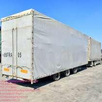 Мы можем отправить грузы из Иу к вам в Узбекистане, в г.Шэньчжэнь