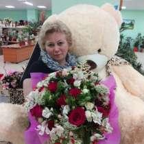 Наталья, 46 лет, хочет познакомиться, в Альметьевске