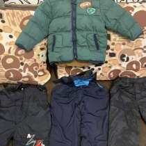 Куртка осень детская 2 шт 92-98р, штаны тёплые очень 3 шт, в Пскове