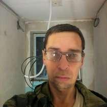 Виктор Леонидович Ку, 42 года, хочет познакомиться, в Новосибирске