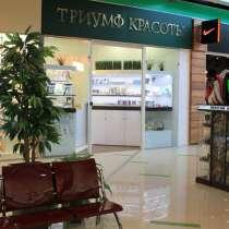 Продадим действующий и готовый бизнес по договору франшизы, в Калининграде