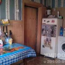 Часть дома, Новосибирск, Хасановская, 38 кв. м, в Новосибирске