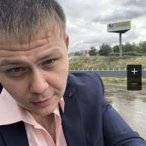 Семен, 28 лет, хочет пообщаться, в Омске