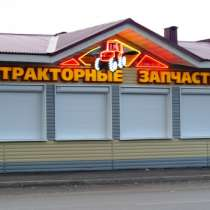 Запчасти для сельхозтехники и животноводства, в Санкт-Петербурге
