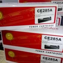 Картридж HP LJ CE285A / Canon 725, в г.Минск