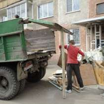 Снос вывоз мусора, в Курске