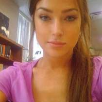 Nadeжda, 25 лет, хочет познакомиться – Nadeжda, 25 лет, хочет познакомиться, в Москве
