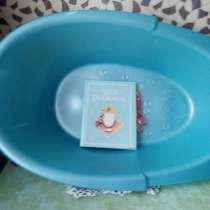 Ванночка детская для купания, в Воронеже