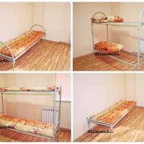 Кровати металлические эконом вариант бесплатная доставка в л, в Курчатове