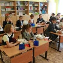 Частная школа Классическое образование, в Москве