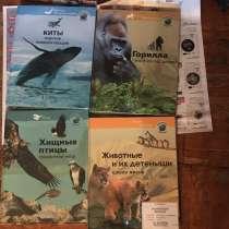 Книги и брошюры для детей, в Ивантеевка