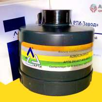 Фильтр ИЗОД A2B2E2K2P3D, в Самаре