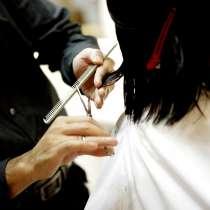 Бизнес для действующих парикмахеров, в Белово