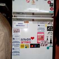 Холодильник продаю, в г.Минск
