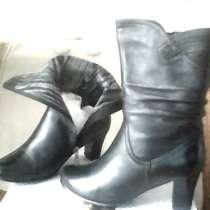 Женская обувь, в Москве