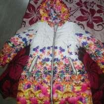 Продам зимние куртки, в Стерлитамаке