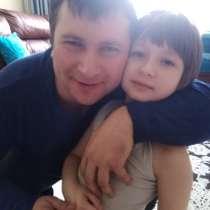 Виталий Строков, 33 года, хочет пообщаться, в Рязани