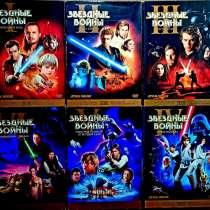 Продам диски DVD с фильмами, в г.Енакиево