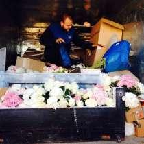 Грузчики, Вывоз мусора, Перевозки, Пианино, в Дзержинске