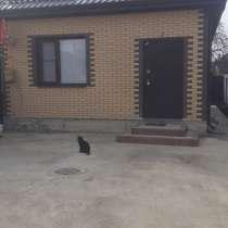 Обьменяю дом в Краснодаре на недвижимость в хабаровске, в Краснодаре