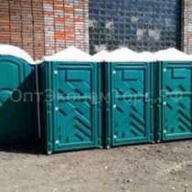 Туалетная кабинка недорого, в Москве