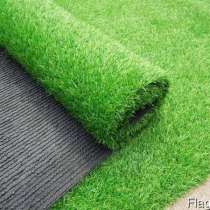 Искусственная трава 10мм, в г.Алматы