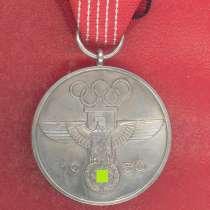 Германия 3 рейх Немецкая памятная олимпийская медаль 1936 г, в Орле