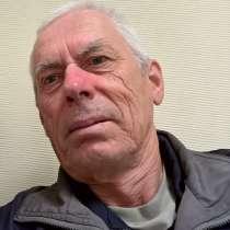 Александр, 71 год, хочет пообщаться, в Рыбинске