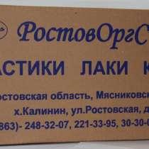 Мастика ПБМ-1, ПБМ-2 битумно-полимерная, в Ростове-на-Дону