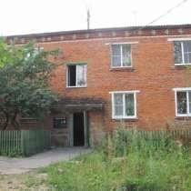Обмен недвижимости, в Дмитрове