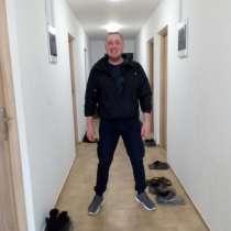 Дмитрий, 50 лет, хочет познакомиться – Ищу девушку, для общения и т.д, в г.Гданьск