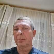 Виктор Кузнецов, 93 года, хочет познакомиться – познакомлюсь с женщиной, в Чите