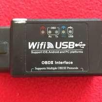 Адаптер ELM327 Professional (obd2, vag) wifi, usb, в Екатеринбурге
