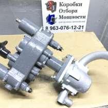 Коробка Отбора Мощности МДК-5337.91.09.000 для а/м МАЗ, в Челябинске