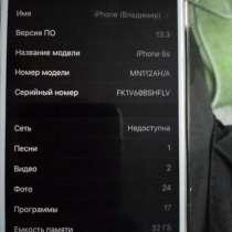 Айфон 6s 32g, в Пушкине