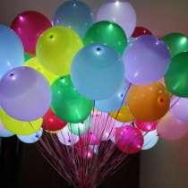 Светящиеся шары RGB для праздников, в Краснодаре