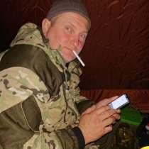 Александр, 40 лет, хочет пообщаться, в г.Минск