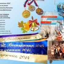 Сувениры, печати, штампы, футболки, в Владивостоке