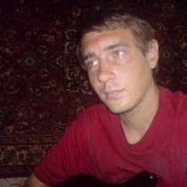 Александр, 30 лет, хочет познакомиться – Познакомлюсь, буду рад общению, для серьёзных отношений, в Иркутске