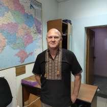 Сергей, 56 лет, хочет пообщаться – Познакомлюсь с худощавой киевлянкой 44-57 лет, в г.Киев