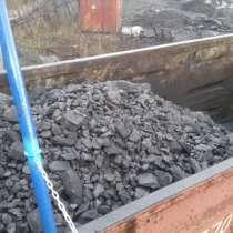 Каменный уголь ССПК Звоните!, в Москве
