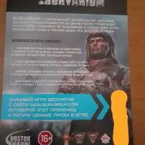 Продам 2 промокода на игру SURVARIUM, в Керчи