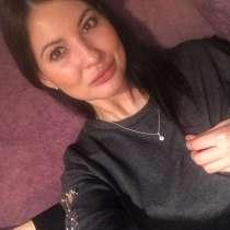Мария, 25 лет, хочет познакомиться – Ищу мужчину для отношений, в Москве